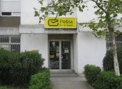 Почтовое отделение в Подгорице, код 81106