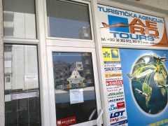 Агентство по продаже билетов «AeroTours» в Баре