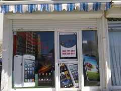 Магазин мобильных телефонов «Mobil Prom» в Баре