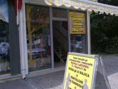 Магазин фирменной одежды «Laguna» в Будве