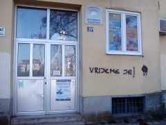 Туристическое агентство «Montenegro Adventures» в Подгорице