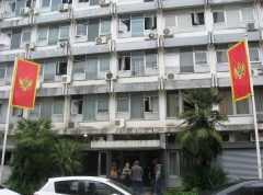 Министерство юстиции Черногории (Ministarstvo pravde)