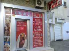 Cтудия-парикмахерская для животных «Olie&She» в Баре