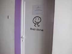 Бюро переводов и школа иностранных языков «Educo Centar» в Подгорице