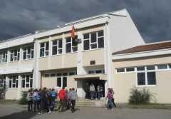 Средняя школа «Владо Милич» в Подгорице (Osnovna škola «Vlado Milić»)