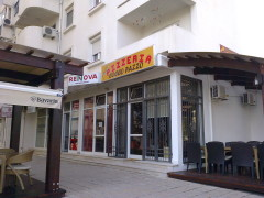 Кафе-пиццерия «Cocco Pazzo» в Баре
