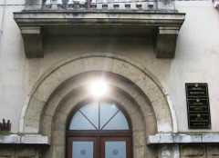 Коммерческий суд Черногории в Подгорице (Privredni sud)