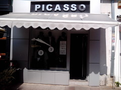 Бутик мужской одежды «Picasso» в Подгорице