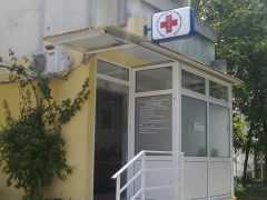 Частная клиника «Dr Masoničić»