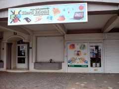 Магазин оргтехники и канцелярских товаров «Hard Mont» в Подгорице