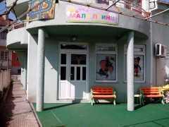 Детский сад «Mali princ» в Подгорице