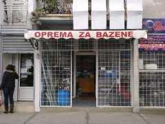 Магазин сантехники и товаров для бассейна «Sanis» в Баре