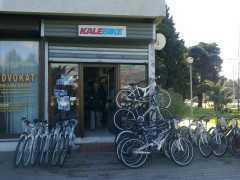 Магазин велосипедов «Kale bike» в Баре
