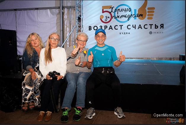 Новости Черногории: О Черногории: Что нужно, чтобы стать волонтером на фестивале «Возраст счастья»