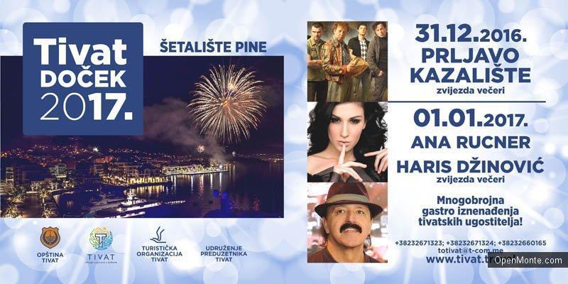 Новости Черногории: Новогодние программы городов Черногории