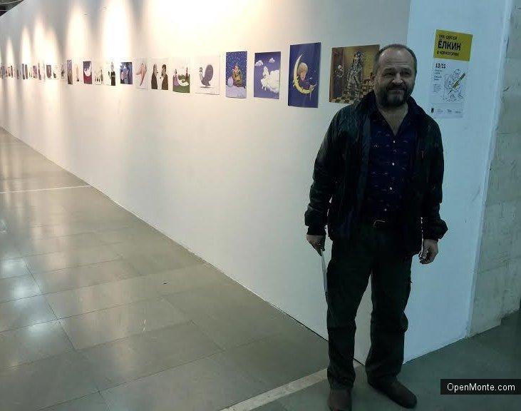Новости Черногории: В Доме художника в Которе открылись выставки Сергея Ёлкина и Любы Ивановой