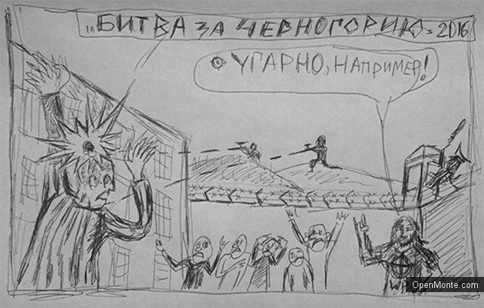 Новости Черногории: Будни Сергея Паука Троицкого в черногорской тюрьме: нужны угарная музыка и убойные книги