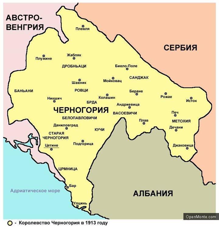О Черногории: Уклад жизни Черногории на рубеже 19/20 века, нахии и племена