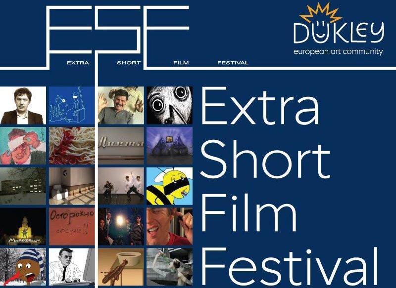 Новости Черногории: В Будве пройдет показ лучших работ с Международного фестиваля сверхкороткого фильма