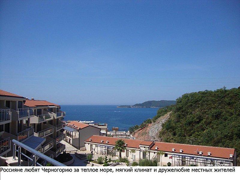 Отдых в Черногории: Проживание в Черногории: На что обратить внимание при выборе расположения апартаментов в Черногории