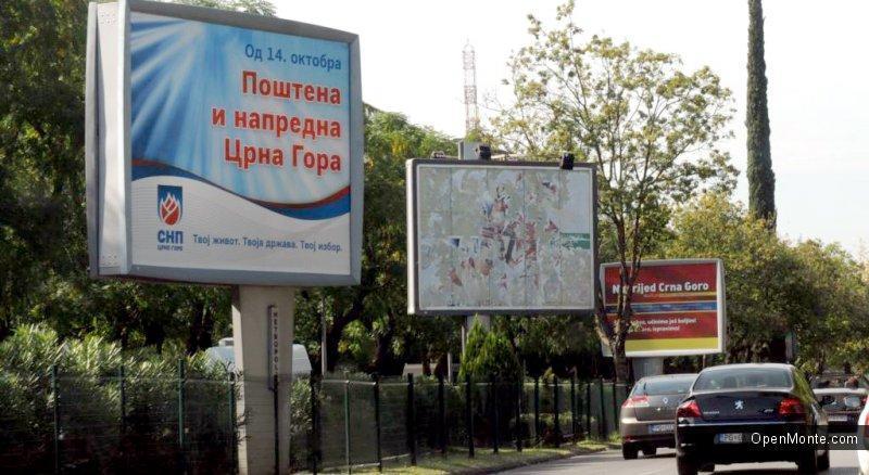 Новости Черногории: Туристам из Европы не нравится множество билбордов на дорогах и в городах Черногории
