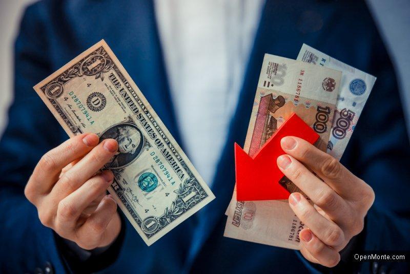 Новости Черногории: Американский эксперт призывает Черногорию не отказываться от российских капиталов