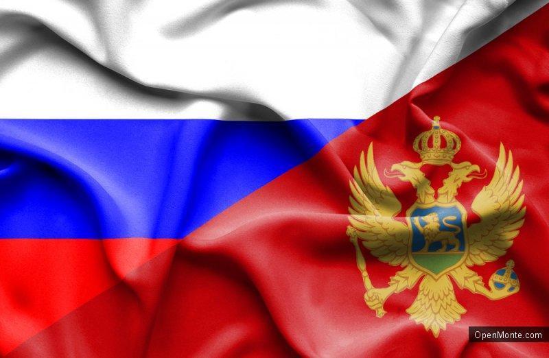 Новости Черногории: МИД Черногории обвиняет Россию в давлении
