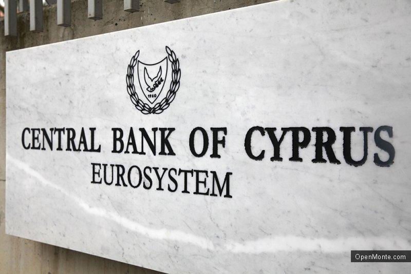 Не только Черногория: Кипр отменяет все ограничения на движение капитала