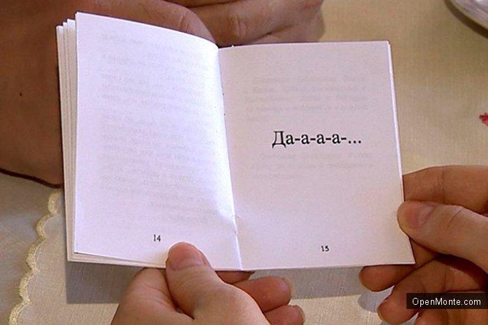 Это интересно: Омский поэт издал книгу, состоящую из одного емкого слова