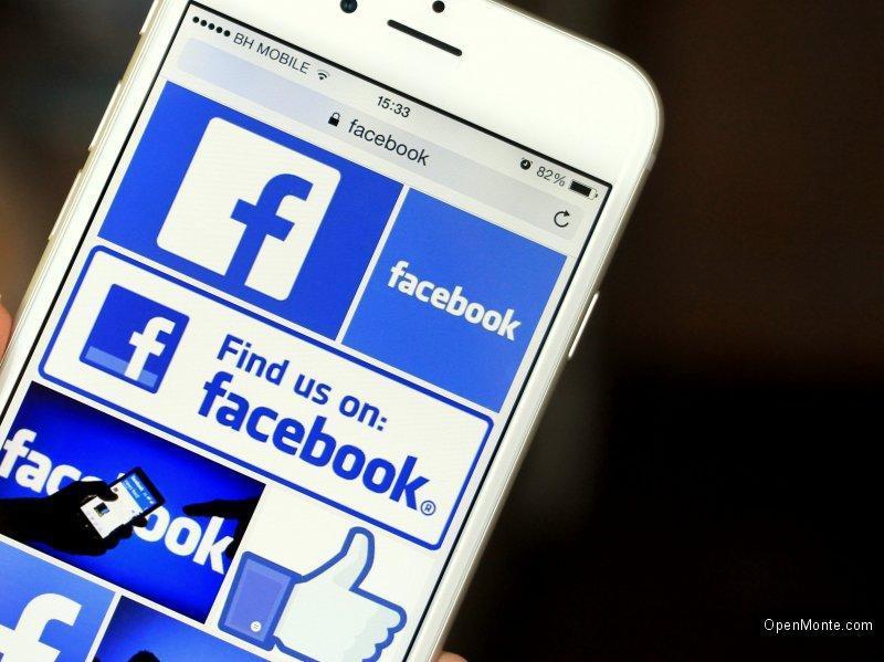 Это интересно: Facebook может следить даже за незарегистрированными пользователями