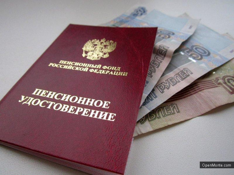 Проживание в Черногории: Новости Черногории: Пенсионеры-эмигранты из России могут лишиться пенсий