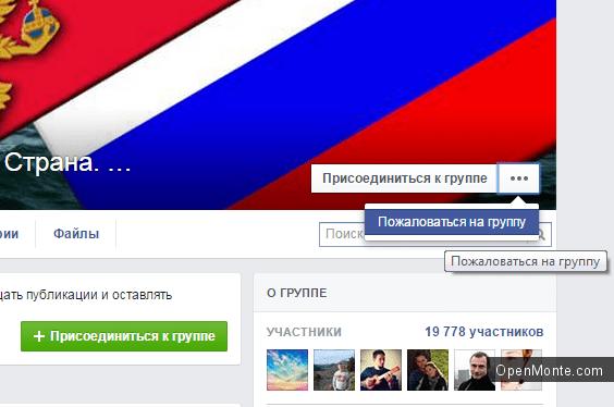 Проживание в Черногории: Как работает российская пропаганда в Черногории