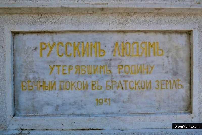 Ovo je interesantno: О Черногории: Istorija emigracije Rusa u Srbiju i Crnu Goru