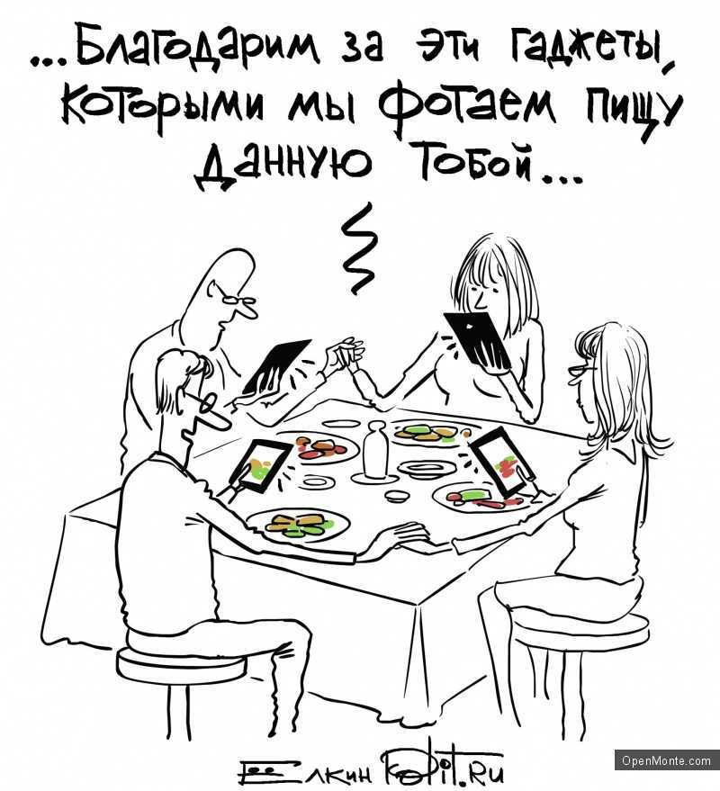 Люди Черногории: О Черногории: Сергей Ёлкин: Пока мне в Черногории все нравится