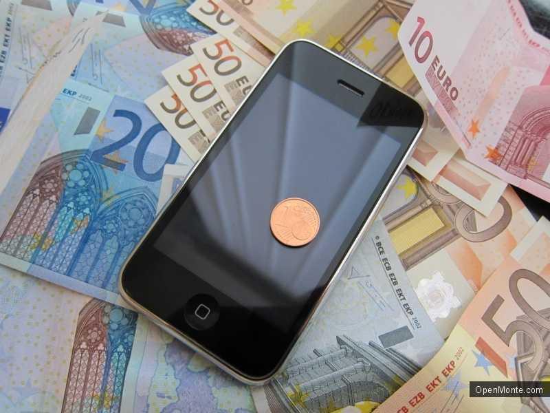 Новости Черногории: В Будве подписано соглашение между четырьмя балканскими странами о снижении цен на роуминг