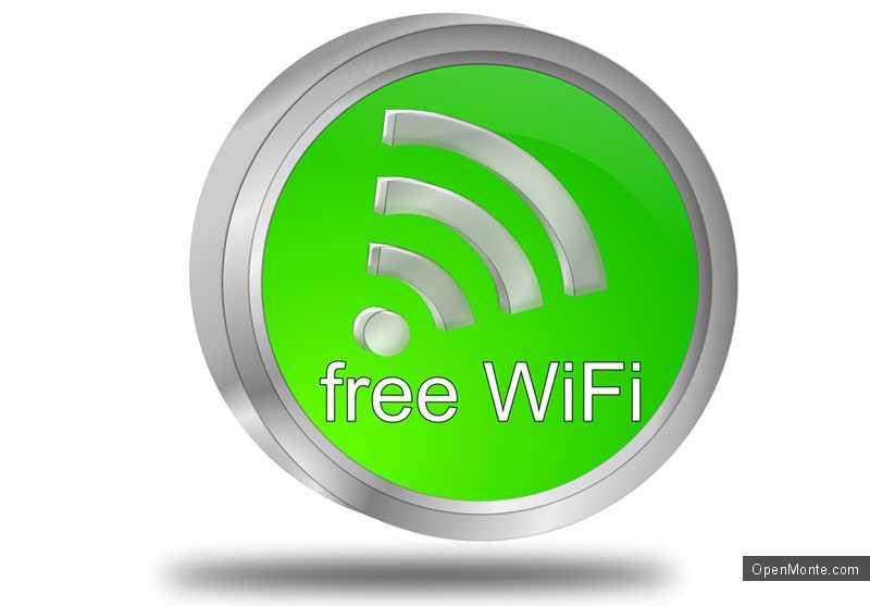 Новости Черногории: FREE wi-fi в Подгорице: где можно подключиться