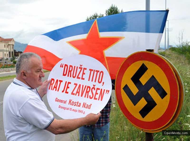 Новости Черногории: Черногория говорит «Нет» фашизму в Европе