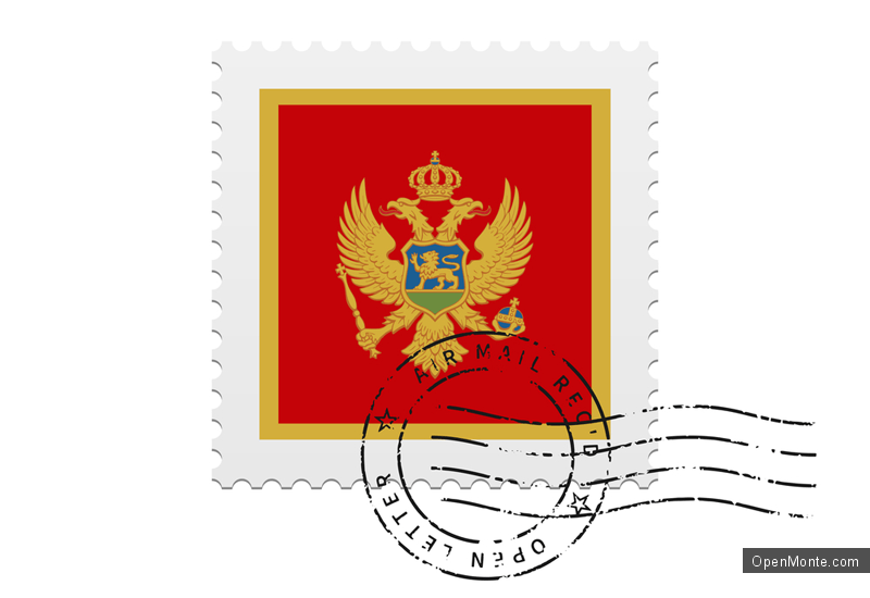 Новости Черногории: О Черногории: Почта Черногории: растет количество посылок, заказанных через интернет