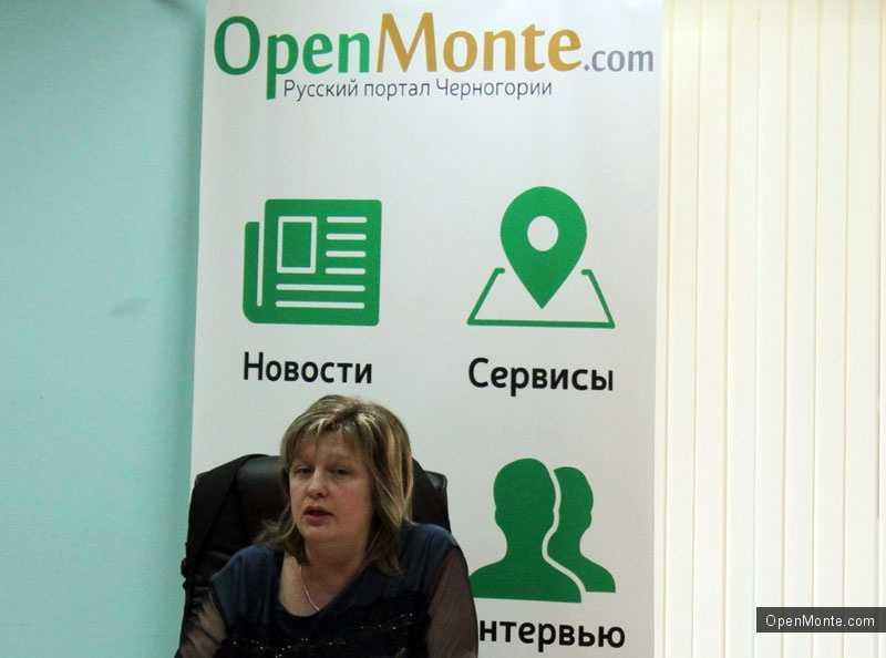 Бизнес в Черногории: Гелена Сарич-Медведева: «Особенности ведения бухгалтерского и налогового учета в Черногории»
