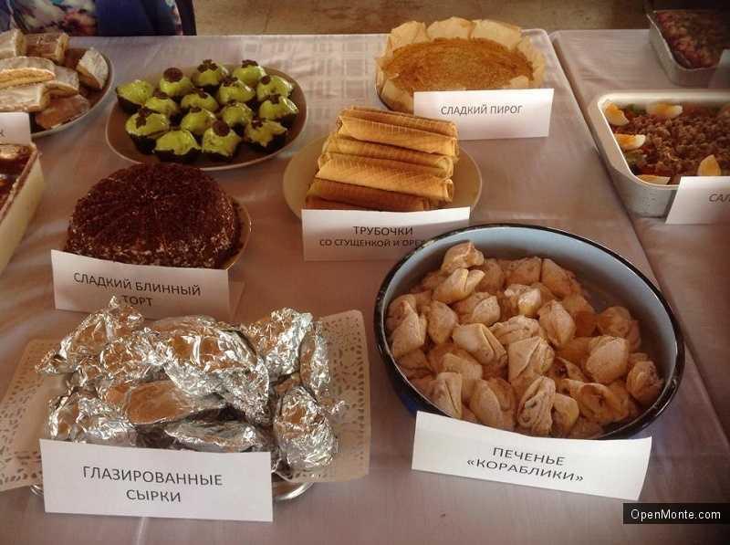 Проживание в Черногории: «Вкусная Черногория» – еда, которая объединяет!