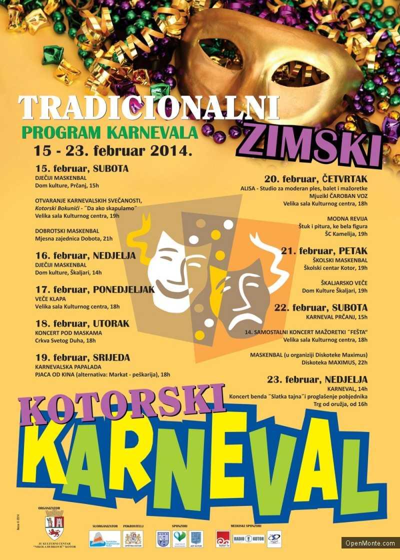 Отдых в Черногории: Зимний карнавал в Которе