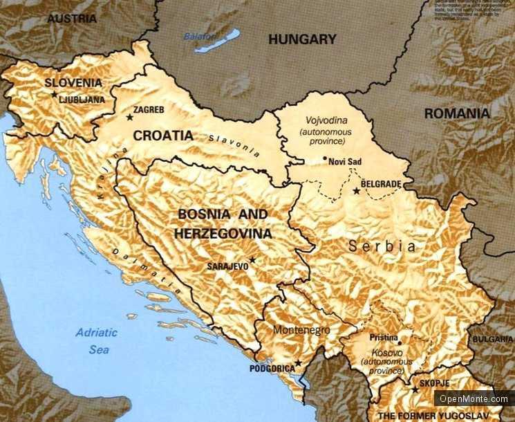Их нравы: Бренды, которые пережили Югославию