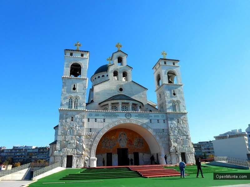 О Черногории: Кафедральный храм Воскресения Христова в Подгорице
