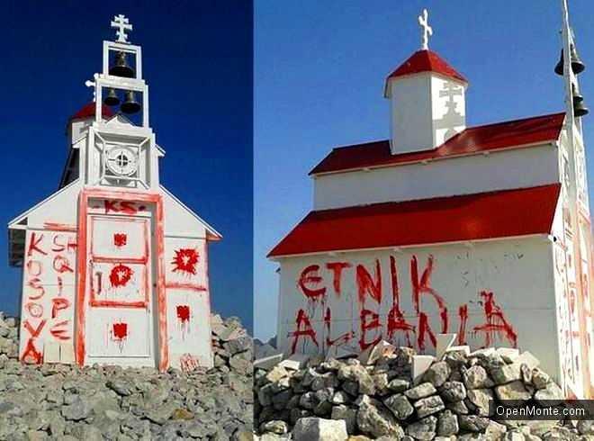 Новости Черногории: Вандалы не пощадили церковь на Румии