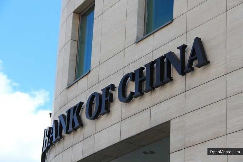 Новости Черногории: Крупнейший банк Китая заинтересован в бизнесе в Черногории