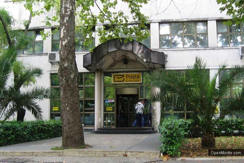Новости Черногории: Почта Черногории открыла интернет-магазин