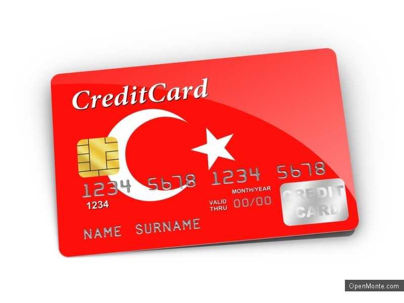 Новости Черногории: Турецкий банк «Ziraat» откроет свое отделение в Черногории