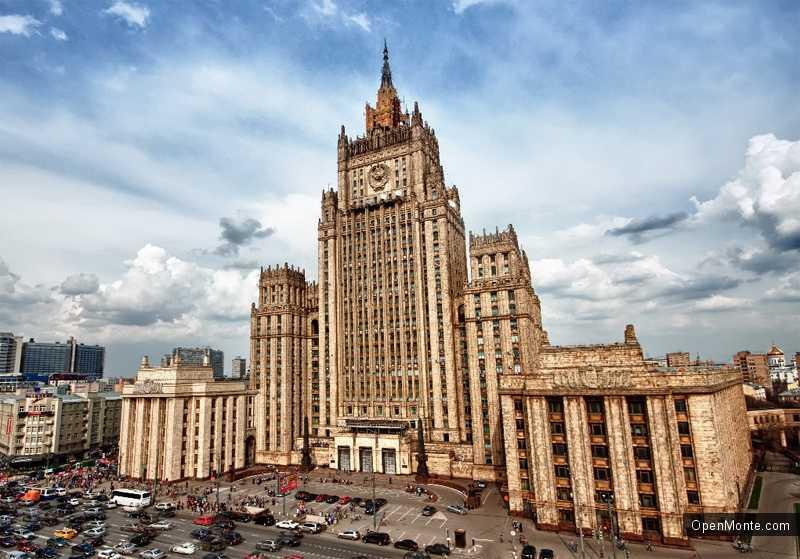 Новости Черногории: В «Газпроме» и МИДе прошли встречи с членом Парламента Подгорицы