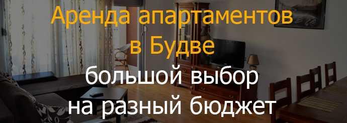 О Черногории: Виза в Черногорию для россиян: что с визами в 2015 году и нужна ли вообще виза