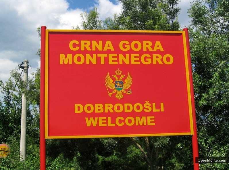 Новости Черногории: Черногория занимает 67 место по конкурентоспособности